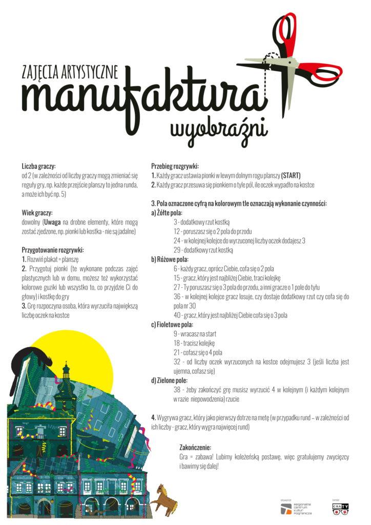 Manufaktura wyobraźni 2019 - oferta zajęć wakacyjnych dla dzieci - Regionalne Centrum Kultur Pogranicza